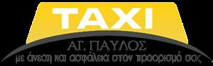 taxi agios paulos