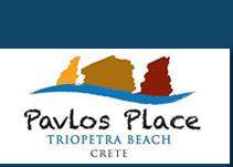 pavlos-place